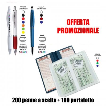 200 Penne + 100 Portalotto
