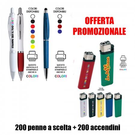 200 penne + 200 accendini